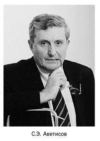 Адвокат астанина магнитогорск